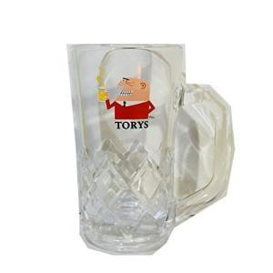 SUNTORY トリスハイボール ジョッキ グラス|takes-shop
