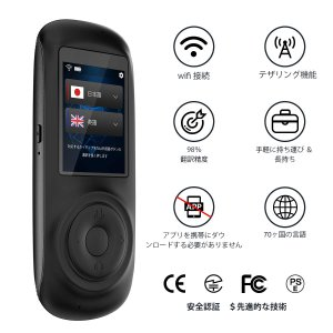 VORMOR MINITALK T2S(ボルモル ミニトーク T2S) 世界70言語 186ヵ国対応 双方向瞬時音声翻訳機 オンライン式 音|takes-shop