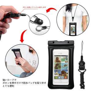 防水ケース スマホ用 IPX8 指紋認証 防水携帯ケース 夜間発光 フローティングエアー搭載 タッチ...