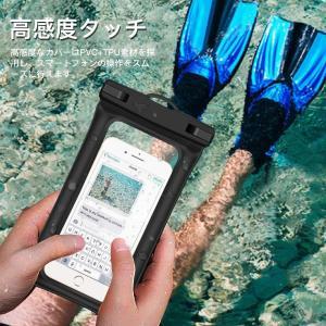正規品防水ケース 超強防水性 スマホ用 iPhone Androidに対応 IPX8認定水に浮く 防...