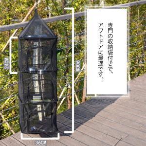 キャンプ用 ハンギングドライネット 吊り下げ式 物干しネット 虫除けネット 食器乾燥 バーベキュー takes-shop