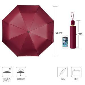 日傘 ワンタッチ 軽量 自動開閉 折りたたみ傘 レディース傘 FASAZ 晴雨兼用 携帯しやすい 紫外線遮蔽率99% 完全遮光 (レッド)|takes-shop
