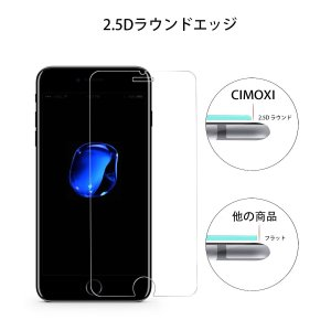 iPhone8/7 専用 強化ガラスフィルム液晶保護フィルム(2枚入り) 保護シート 硬度9H 飛散防止 指紋防止 超薄 3Dtouch対応|takes-shop