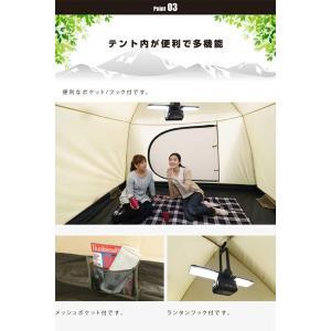 山善 キャンパーズコレクション プロモキャノピーテント5 (4-5人用)(室内270×270×160cm) ベージュ CPR-5UV(BE) takes-shop