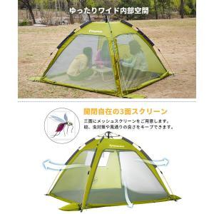KingCamp テント ワンタッチ フルクローズ 3?4人用 ビーチテント 3way サンシェード キャンプテント 3面 メッシュスクリー takes-shop