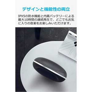 Soundcore Model Zero(60W Bluetooth5.0 スピーカー by Ank...