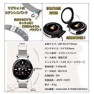 AMYSPORTS iphone android対応 スマートブレスレット レディース 血圧計 カロリー 心拍計 スマートウォッチ 活動量計|takes-shop