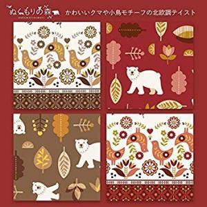 西川(Nishikawa) ハーフケット 小鳥柄レッド 140×100? あたたか 軽い 洗える なめらか かわいい 北欧 小鳥 2CR12|takes-shop