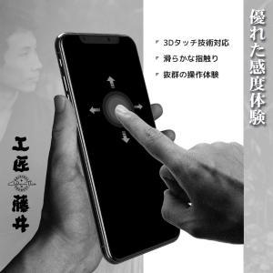 工匠藤井 iphone xs/iphone x 専用 アンチグレアフィルム 『優れたサラサラ感ゲーム...