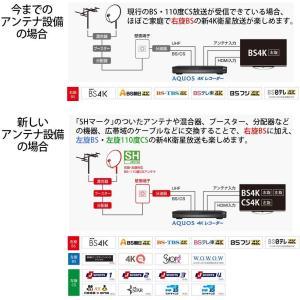 シャープ AQUOS ブルーレイレコーダー 2TB 3チューナー 4Kチューナー内蔵 Ultla HDブルーレイ対応 4B-C20AT3|takes-shop
