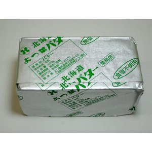 【よつ葉】北海道よつ葉バター★無塩450g 業務用