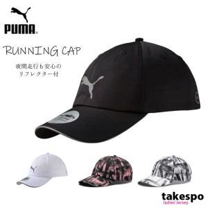 ブランド : PUMA(プーマ) 分  類 : アクセサリ キャップ 商 品 名 : ランニングキャ...