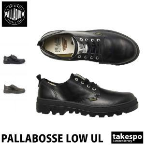 パラディウム 革靴 メンズ PALLADIUM PALLABOSSE LOW UL 送料無料 新作|takespo