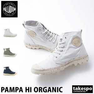 パラディウム スニーカー メンズ PALLADIUM ハイカット PAMPA HI ORGANIC パンパ ハイ 新作|takespo