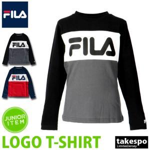 フィラ Tシャツ ジュニア 上 FILA ビッグロゴ 長袖シャツ 長袖 アウトレット