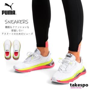 ブランド : PUMA(プーマ)  分  類 : レディース スニーカー  商 品 名 : LQDC...