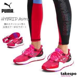 ブランド : PUMA(プーマ)  分  類 : レディース スニーカー  商 品 名 : ハイブリ...