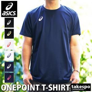 ブランド : asics(アシックス) 分  類 : メンズ Tシャツ 商 品 名 : ワンポイント...