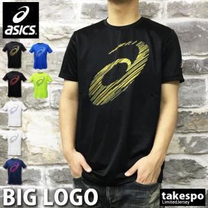 ブランド : asics(アシックス) 分  類 : メンズ Tシャツ 商 品 名 : ビッグロゴシ...
