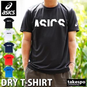 アシックス Tシャツ メンズ 上 asics ビッグロゴ 吸汗速乾 ドライ 半袖 クロップドアシックス 2031B230 送料無料 アウトレット SALE セール 限定ジャージのタケスポ