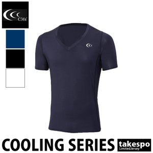 5e8b5e1869e シースリーフィット インナーシャツ メンズ C3fit 無地 半袖・Vネック cooling クーリング 新作