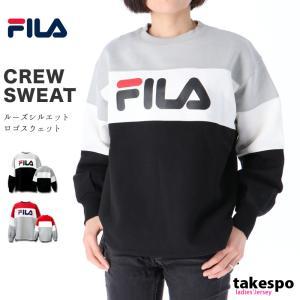 フィラ スウェットシャツ レディース 上 FILA ビッグロゴ ビッグシルエット 裏起毛・クルーネック トレーニングウエア あすつく SALE セール|takespo