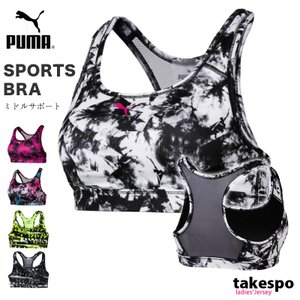 プーマ スポーツブラ レディース PUMA A.C.E. 4キープ グラフィック 新作|takespo