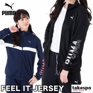 ブランド : PUMA(プーマ) 分  類 : レディース ジャージ上下(セットアップ) 商 品 名...