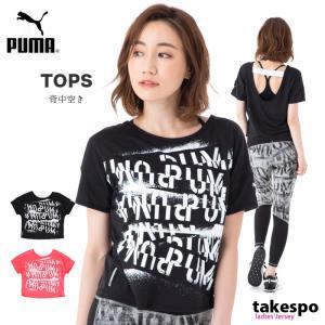 プーマ Tシャツ レディース 上 PUMA グラフィック 吸汗 速乾 ドライ 半袖 518756 ア...