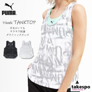 ブランド : PUMA(プーマ) 分  類 : レディース Tシャツ 商 品 名 : スタジオ ウィ...