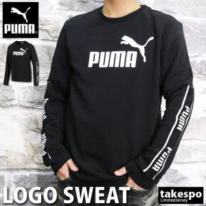 プーマ スウェットシャツ メンズ 上 PUMA トレーナー ロゴ ビッグロゴ ラインテープ 長袖 トレーニングウエア AMPLIFIED あすつく 新作|takespo