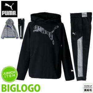 ブランド : PUMA(プーマ) 分  類 : ジュニア スウェット上下(セットアップ) 商 品 名...