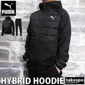 ブランド : PUMA(プーマ)  分  類 : メンズ 中綿ジャケット,スウェットパンツ  商 品...