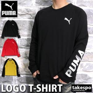 プーマ Tシャツ メンズ 上 PUMA ビッグロゴ ラグラン袖 綿100% 長袖 新作 takespo