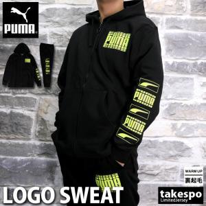 ブランド : PUMA(プーマ) 分  類 : メンズ スウェット上下(セットアップ) 商 品 名 ...