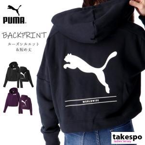 プーマ スウェットジャケット レディース 上 PUMA ショート丈 パーカー ビッグロゴ バックプリ...