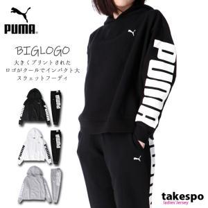 ブランド : PUMA(プーマ) 分  類 : レディース スウェット上下(セットアップ) 商 品 ...