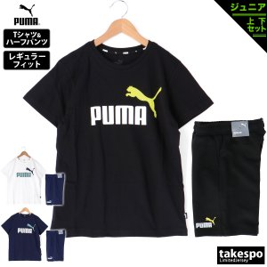 プーマ Tシャツ・ハーフパンツ ジュニア 上下 PUMA ビッグロゴ スウェットパンツ 半袖/ハーフ...