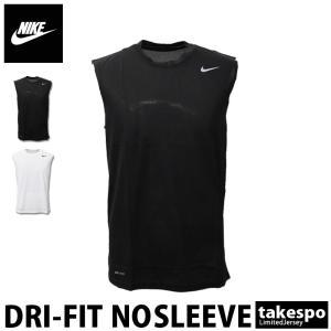ブランド : NIKE(ナイキ) 分  類 : メンズ Tシャツ 商 品 名 : DRI-FIT レ...