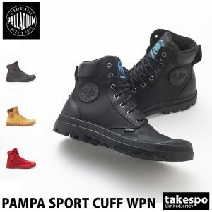 パラディウム スニーカー ユニセックス PALLADIUM ハイカット 防水 ウォータープルーフ PAMPA SPORT CUFF WPN 送料無料 新作|takespo