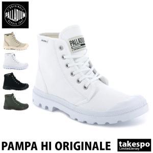パラディウム スニーカー ユニセックス PALLADIUM メンズ レディース シューズ ハイカット PAMPA HI ORIGLNALE 新作|takespo