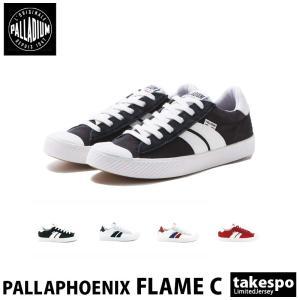 パラディウム スニーカー ユニセックス PALLADIUM ローカット PALLAPHOENIX FLAME C 新作|takespo