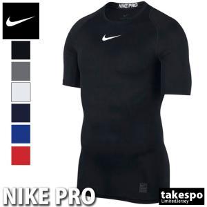 ブランド : NIKE(ナイキ) 分  類 : メンズ コンプレッションシャツ 商 品 名 : コン...
