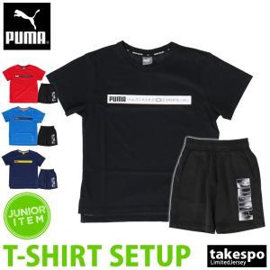 プーマ Tシャツ・ハーフパンツ ジュニア 上下 PUMA ビッグロゴ グラフィック ドライ 速乾 子供 こども 130 140 150 160 半袖/ハーフ トレーニングウエア 新作|takespo