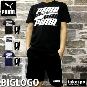 プーマ Tシャツ・スウェットハーフパンツ メンズ 上下 PUMA ビッグロゴ 半袖 トレーニングウエア REBEL あすつく アウトレット SALE セール|takespo