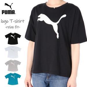 ブランド : PUMA(プーマ) 分  類 : レディース Tシャツ 商 品 名 : SUMMER ...