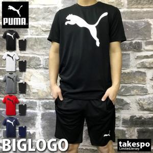プーマ Tシャツ・ハーフパンツ上下 メンズ PUMA 春 夏 ビッグロゴ ドライ 半袖 トレーニングウエア 851703 新作