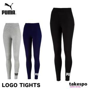 ブランド : PUMA(プーマ) 分  類 : レディース タイツ 商 品 名 : ESS ロゴ レ...