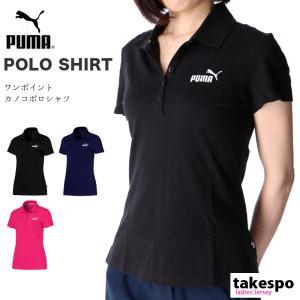プーマ ポロシャツ レディース 上 PUMA 半袖 ESS 新作|takespo
