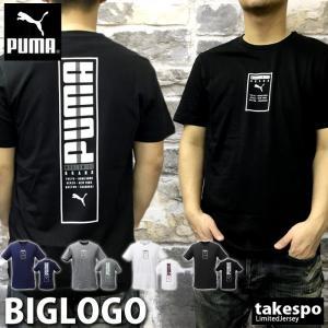 プーマ Tシャツ メンズ 上 PUMA 春 夏 ビッグロゴ 半袖 あすつく アウトレット SALE セール|takespo